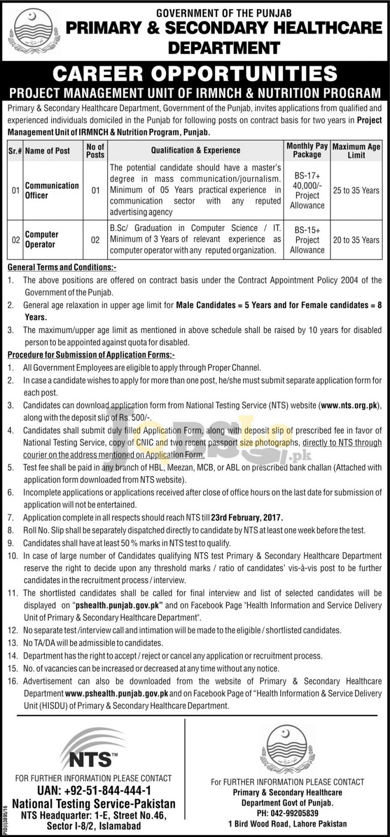Primary & Secondary Healthcare Department Punjab Jobs 2017 NTS Online Form