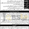Punjab Police CTD Jobs 2017 Latest Employment Opportunities