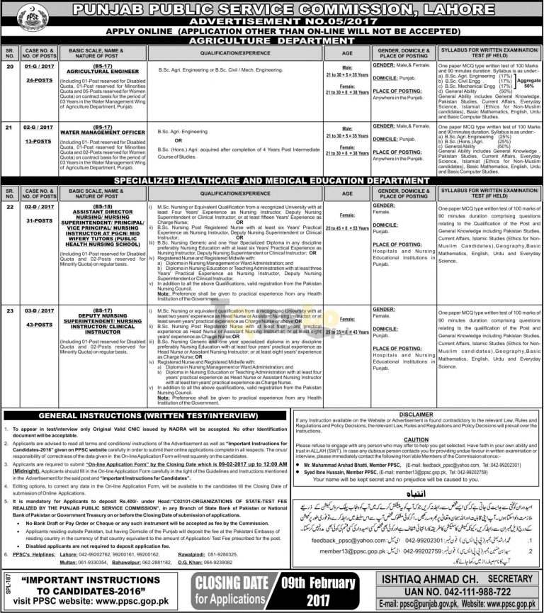 PPSC Jobs 2017 For Agriculture Engineer Online Apply ppsc.gop.pk