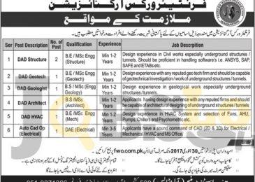 FWO Pakistan Jobs Jan 2017 Frontier Works Organization Online Apply