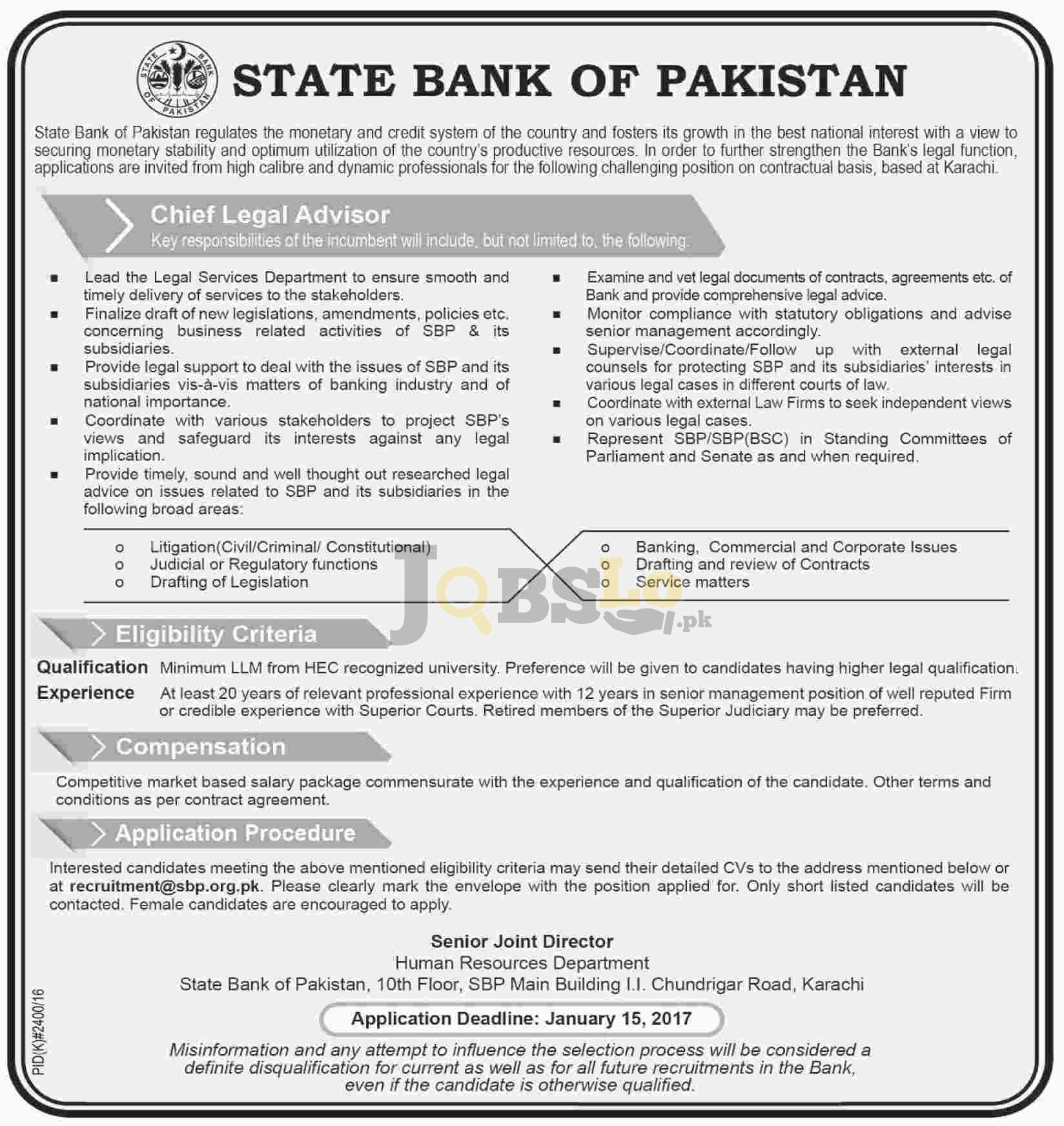SBP Bank Jobs