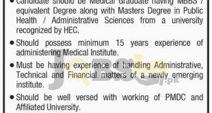 WAPDA Medical College Lahore