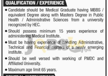 WAPDA Medical College Lahore Jobs 2017 Employment Offers