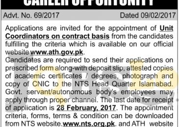 ATH Abbottabad Jobs 2017 NTS Application Form Download Latest