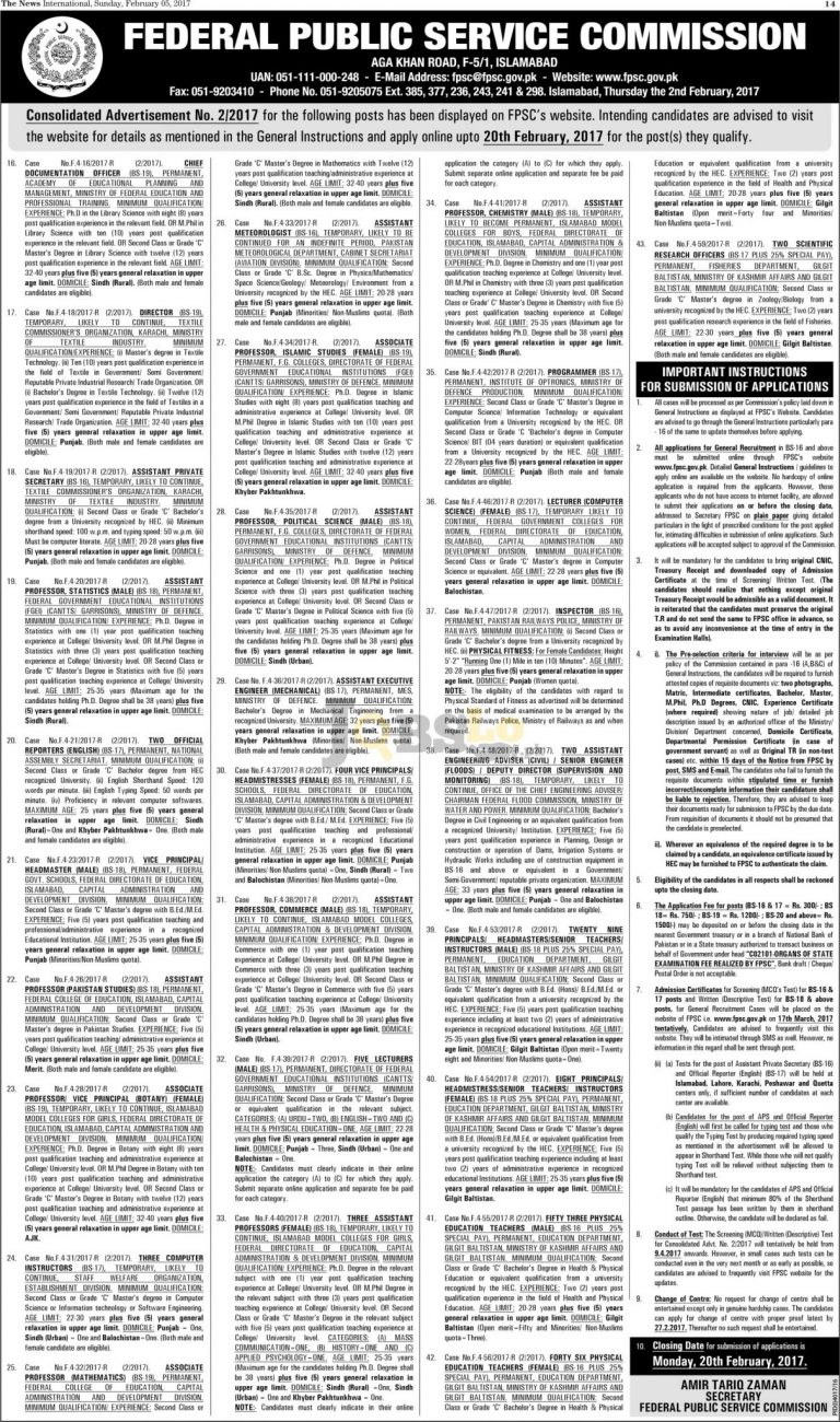 FPSC Jobs Advertisement No 02/2017 Apply Online Last Date