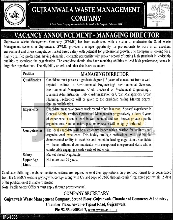 Gujranwala Waste Management Company Jobs 2017 gwmc.com.pk