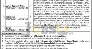 PO Box No 1361 Islamabad Jobs