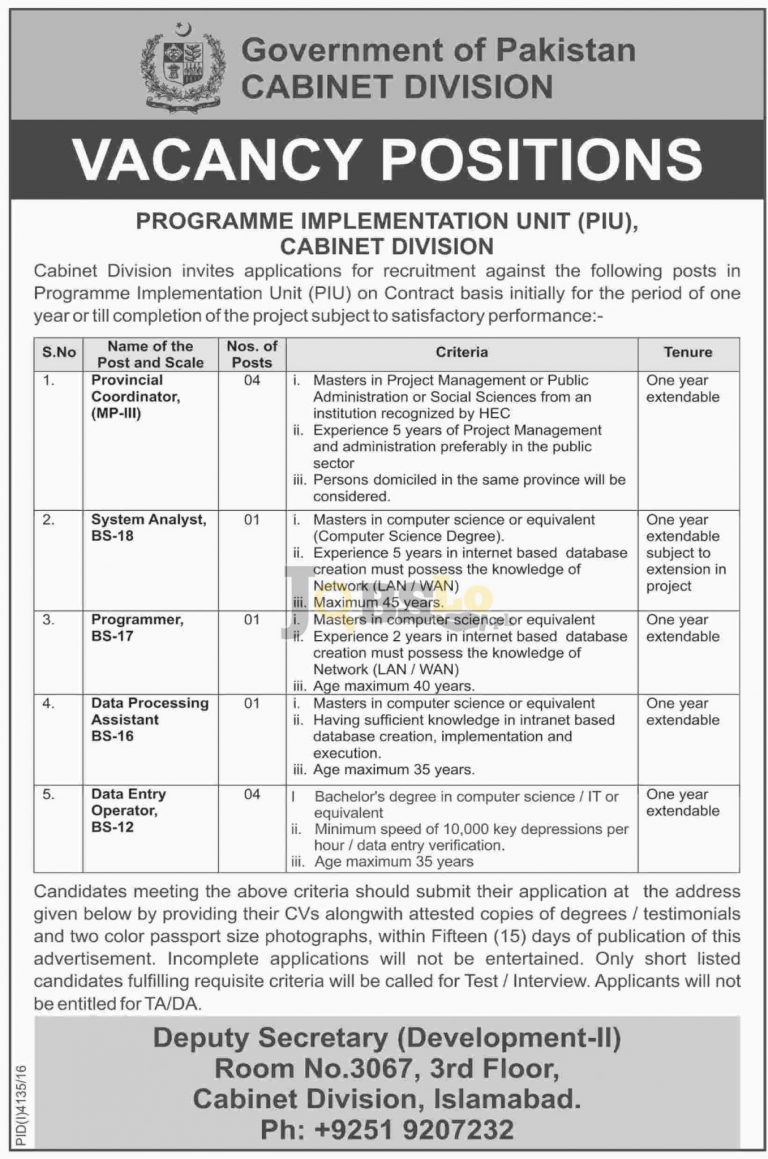 Cabinet Division Jobs 2017 For Provincial Coordinator MP-03 Latest
