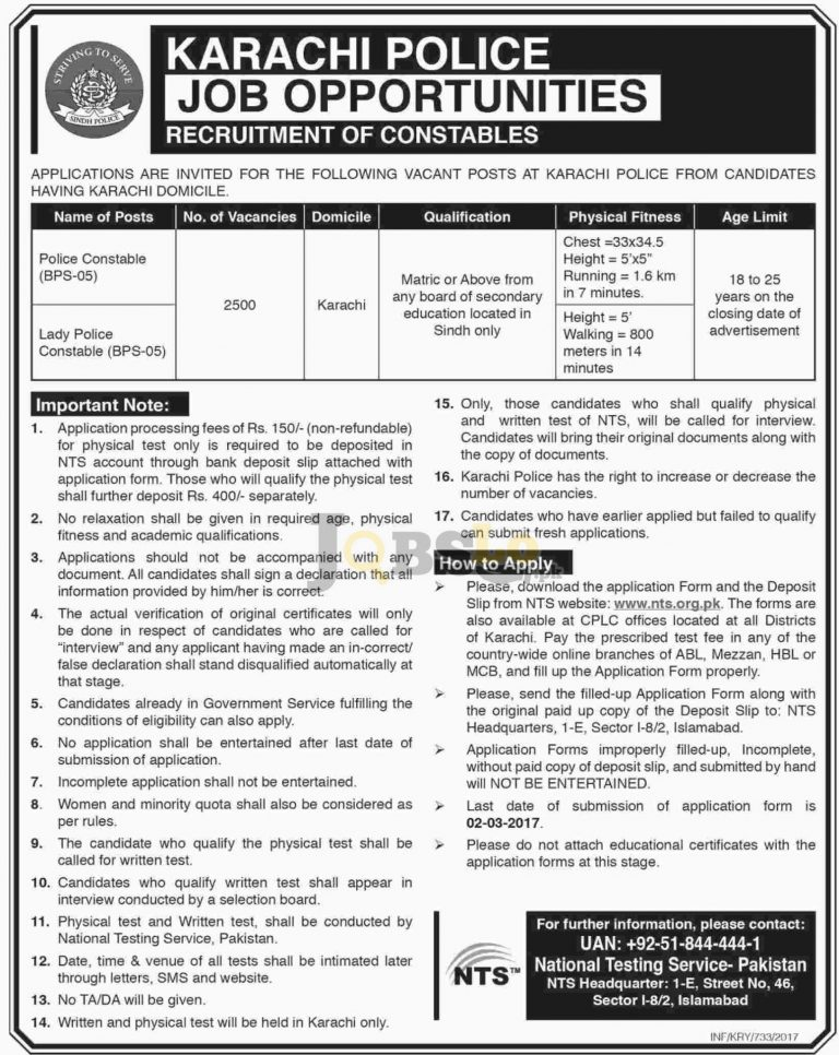 Karachi Police Jobs 2017 For Police Constables NTS Online Application Form