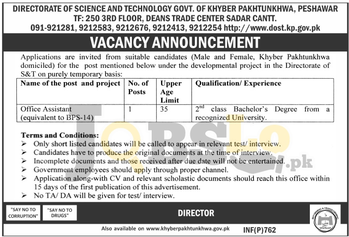 Directorate of Science & Technology Peshawar Jobs 2017 Advertisement Latest