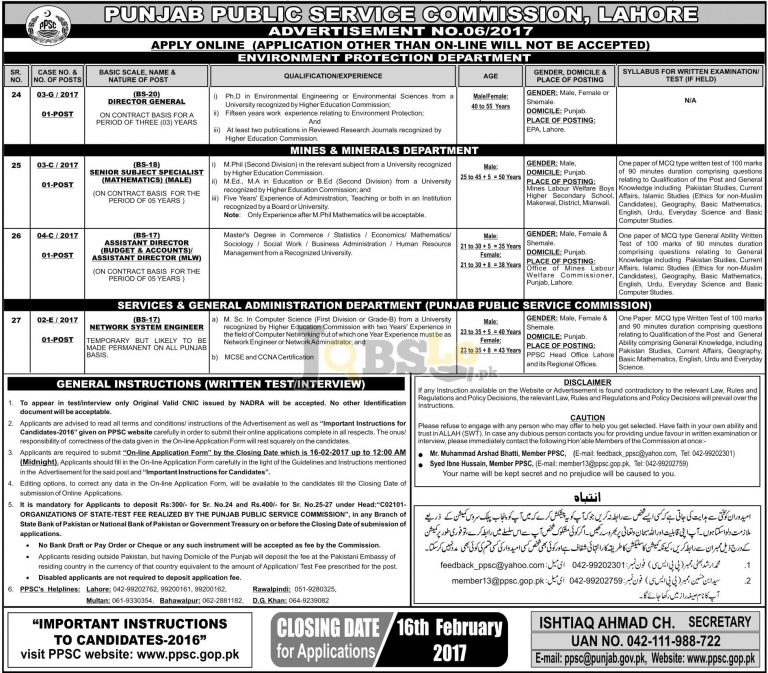 PPSC Jobs 2017 For Director General Test Syllabus & Sample Paper Download