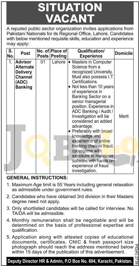 Public Sector Organization Lahore Jobs 2017 For Adviser Alternate Delivery Channel