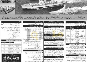 www.joinpaknavy.gov.pk 2017 Jobs as Sailor Online Registration Form Latest