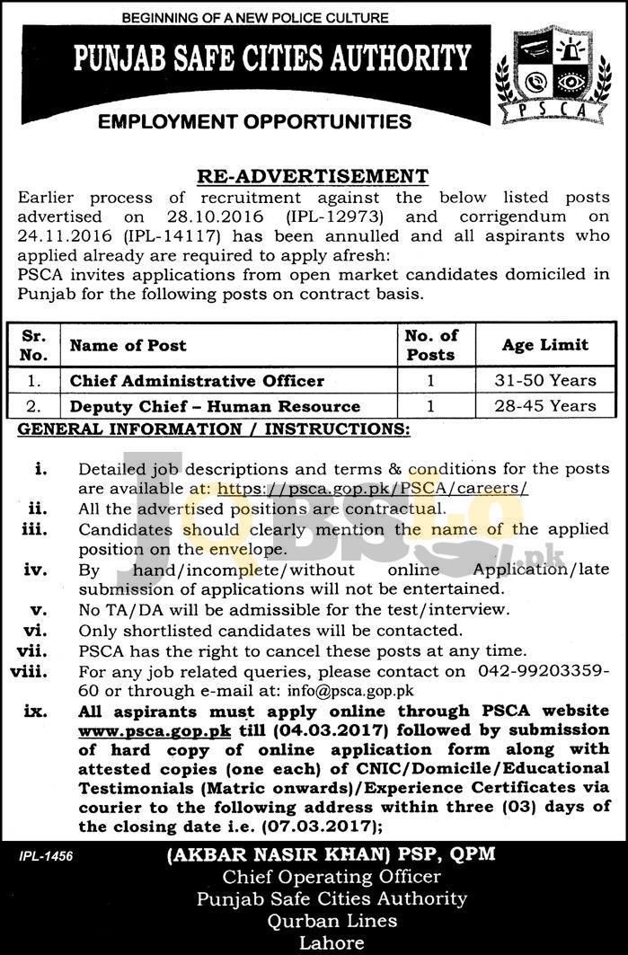 PSCA Punjab Jobs