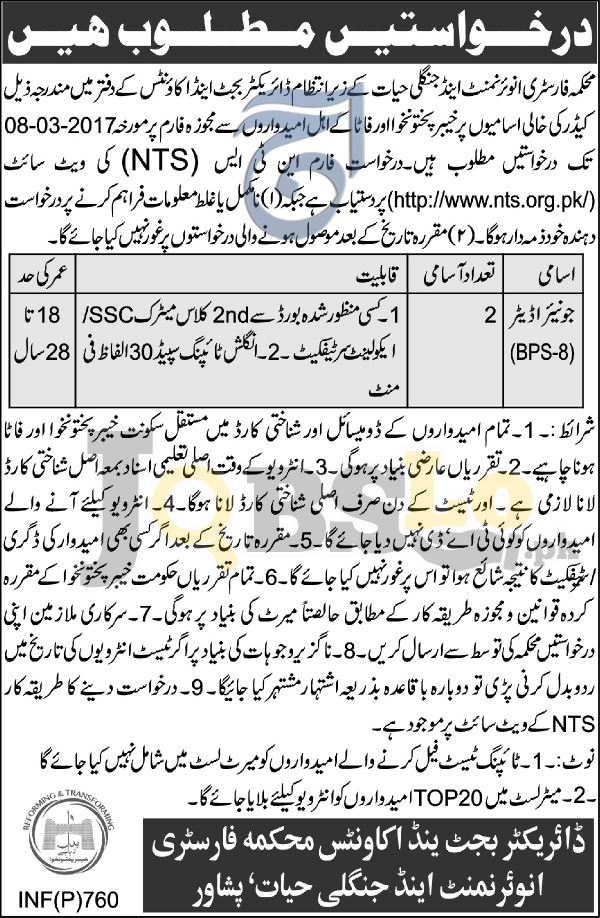 Forestry Environment & Wildlife Department Jobs