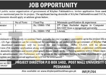 Public Sector Organization KPK Jobs Feb 2017 Advertisement Latest