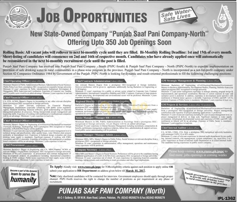 Punjab Saaf Pani Company Jobs 2017 Feb/March Advertisement Latest