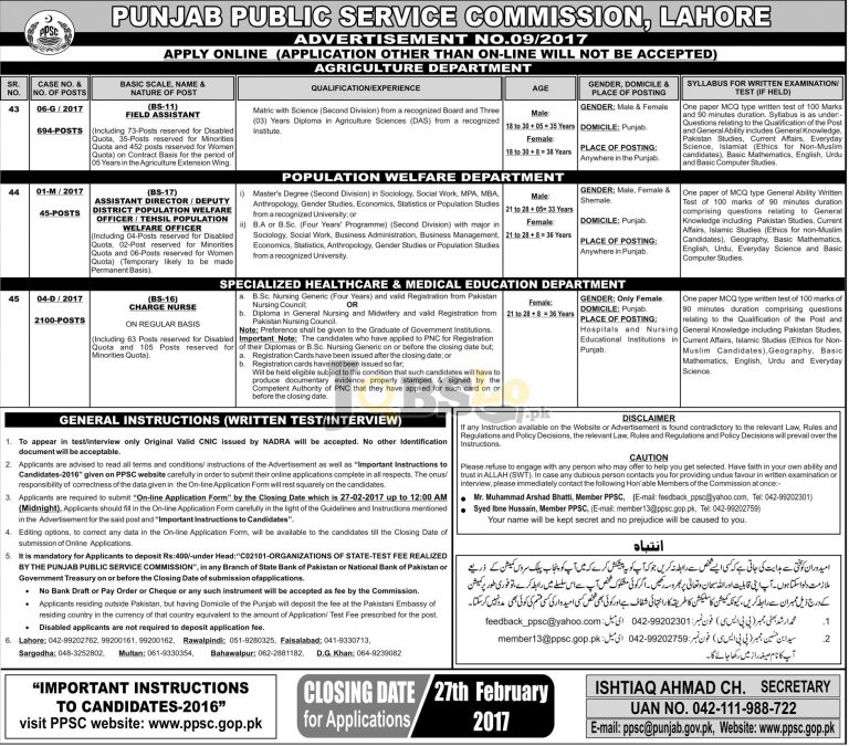 PPSC Jobs 2017 Agriculture Department Online Apply Last Date