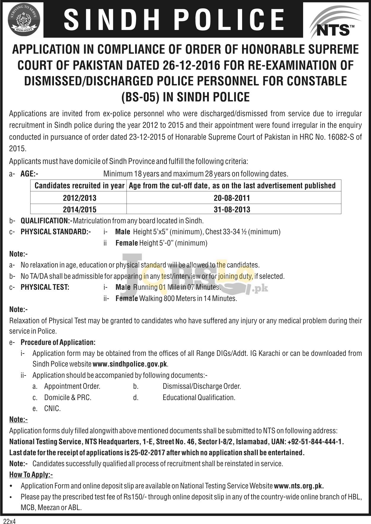 Police Dpt Sindh Jobs