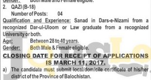 High Court Jobs
