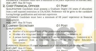 RWMC Jobs