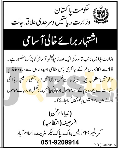 Ministry of States & Frontier Regions Jobs 2017 Current Vacancies
