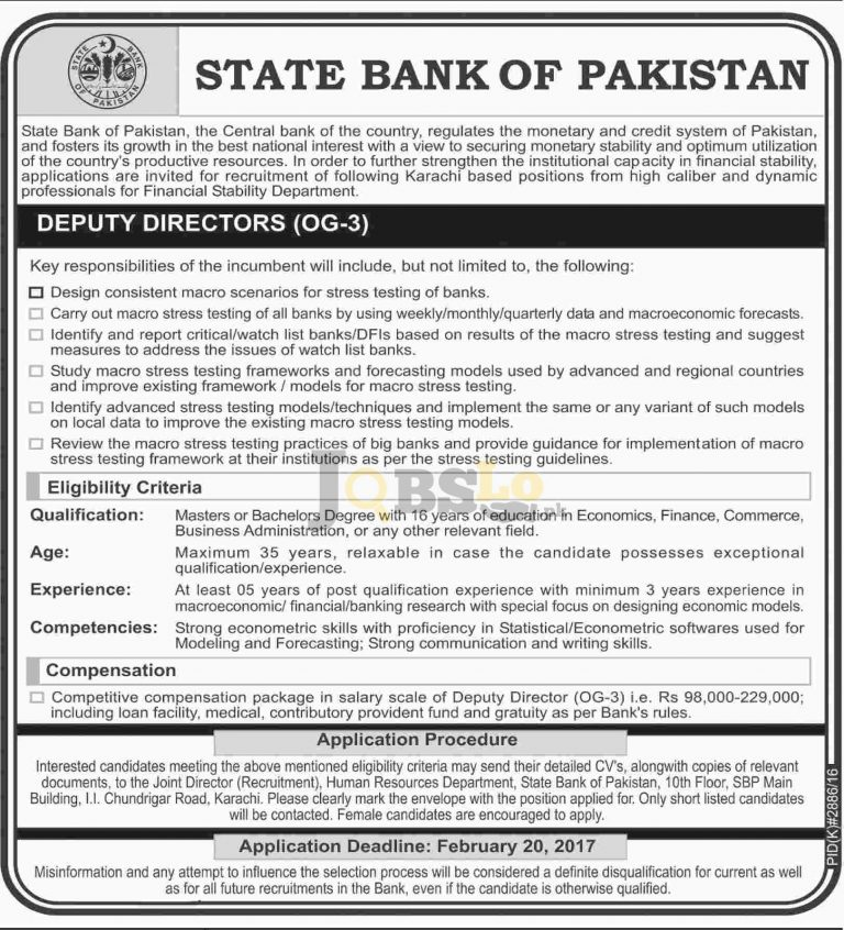 State Bank of Pakistan Karachi Jobs 2017 Current February Advertisement