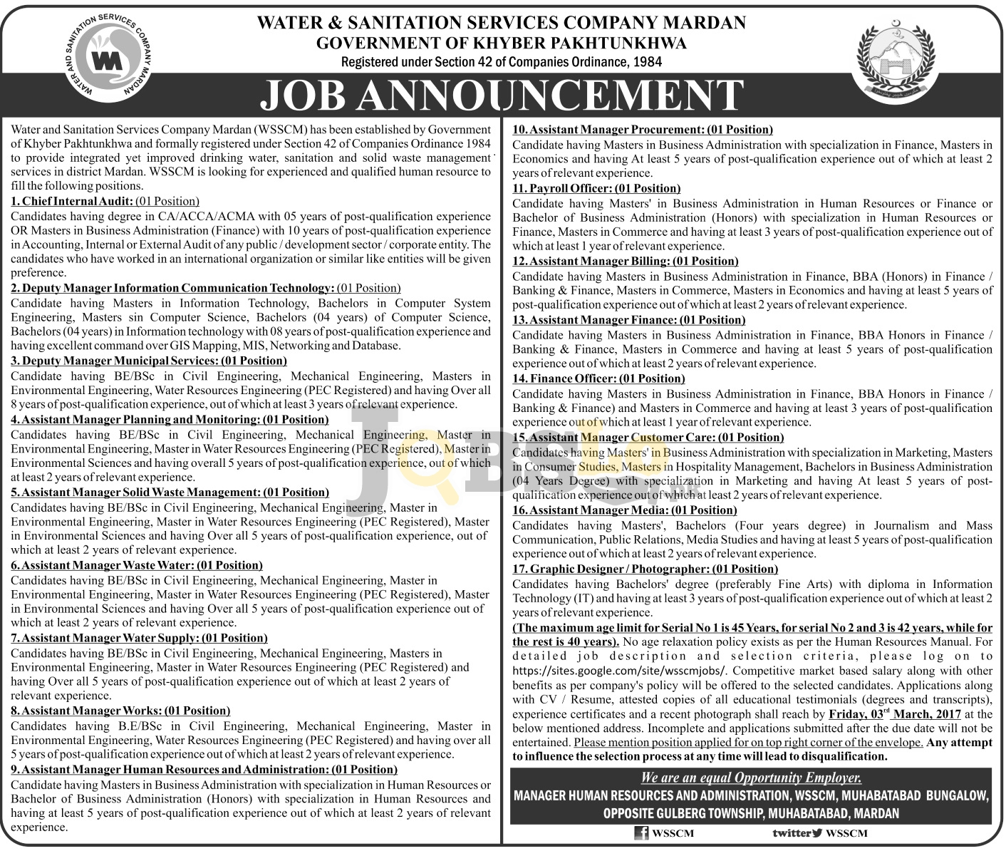 Water & Sanitation Services Company Jobs
