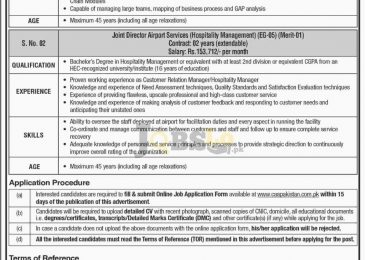 CAA Pakistan Jobs 2017 Civil Aviation Authority Online Apply