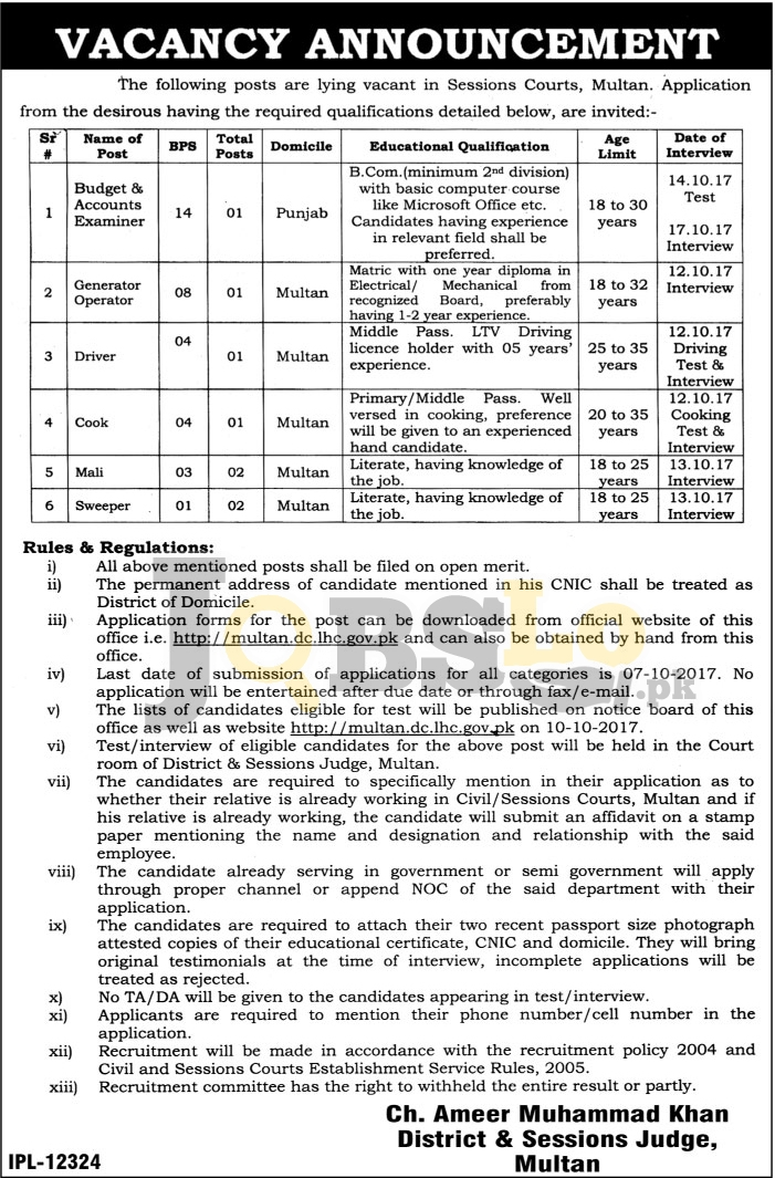 Session Court Sialkot Jobs Application Form Download 2017 | multan.dc.lhc.gov.pk