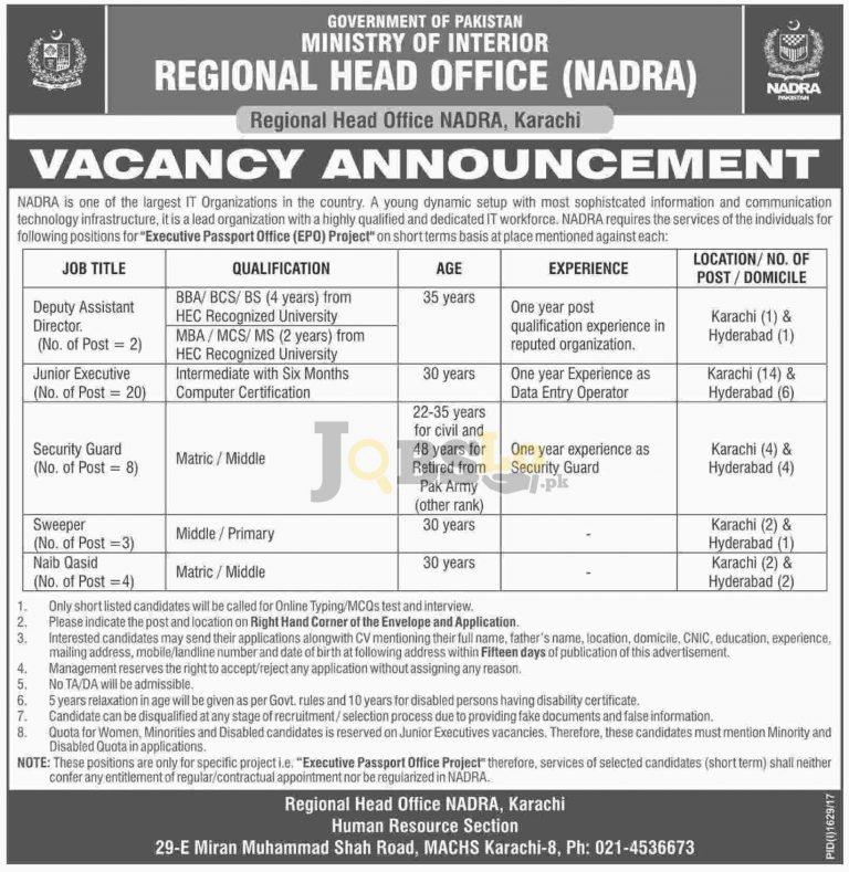 NADRA Job Vacancies 2017 Karachi & Hyderabad Latest Career Opportunities