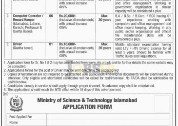 Ministry of Science and Technology Pakistan Jobs 2017 Form Download | nts.org.pk