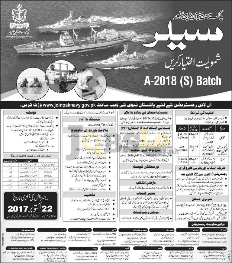 joinpaknavy.gov.pk Registration 2018 for Sailor (S) Batch A Latest
