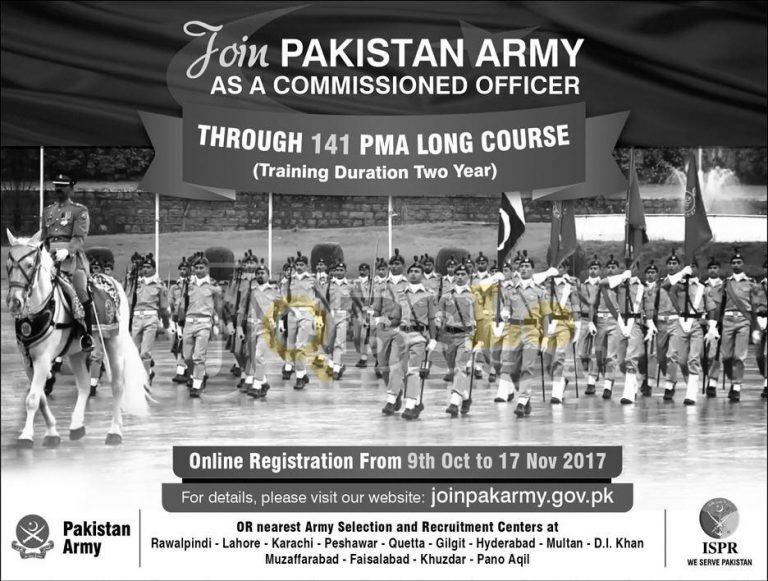 PMA Long Course 141 Online Registration 2017 – www.joinpakarmy.gov.pk