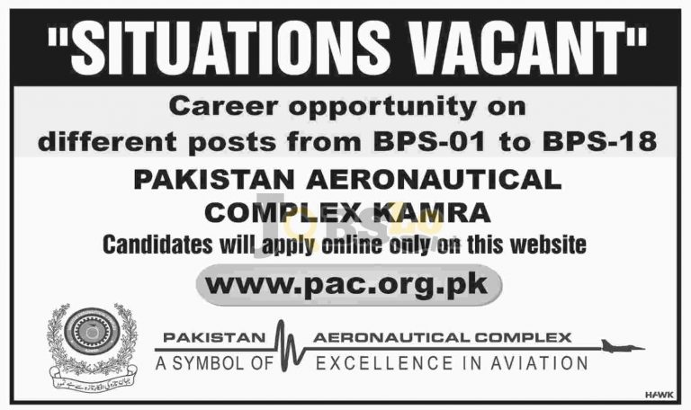 PAC Kamra Jobs Online Apply 2018 Latest www.pac.org.pk