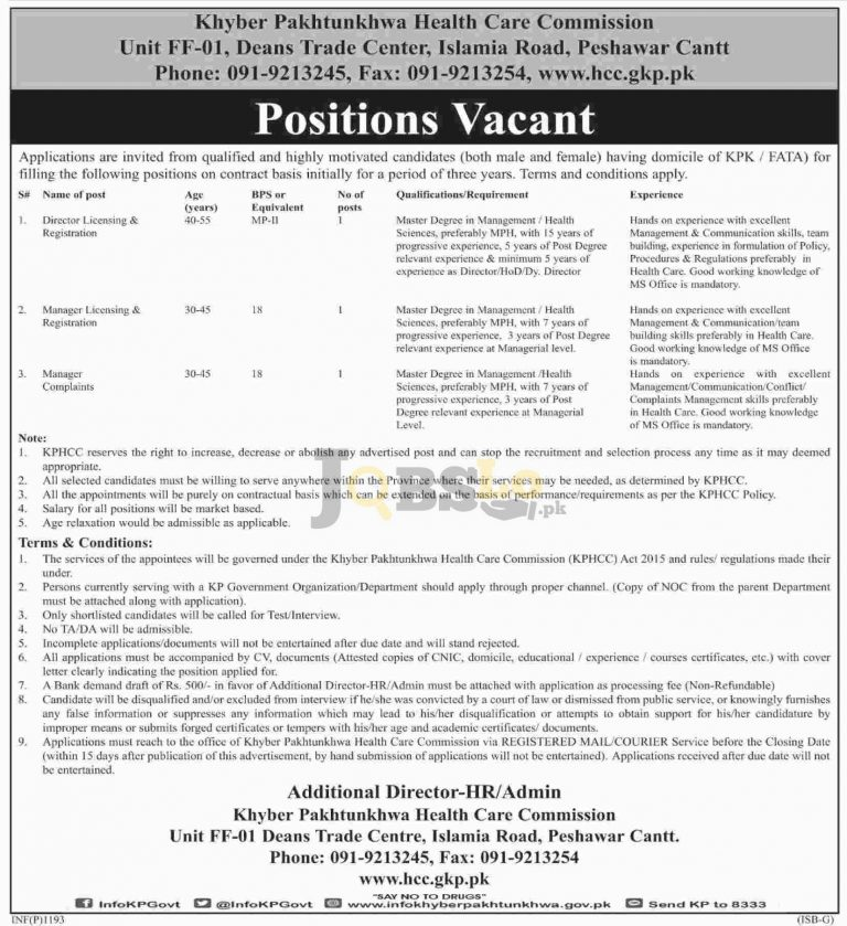 Jobs in KP Healthcare Commission 2018 Khyber Pakhtunkhwa Latest