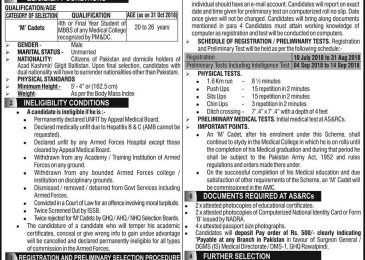 Join Pakistan Army Medical Corps As M Cadet 2018 Online Registration Last Date