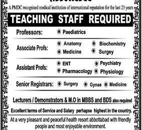 Frontier Medical College Abbottabad Job Opportunities 2018 Apply Online