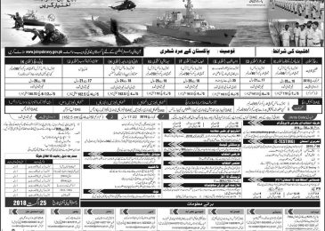 Join Pak Navy as Sailor Batch C 2018 August Advertisement Latest