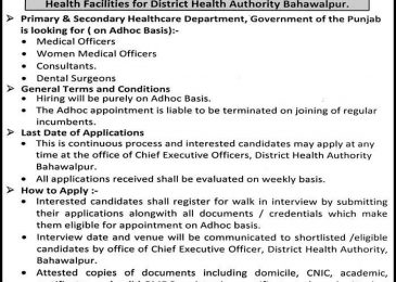 District Health Authority Bahawalpur Jobs 2018 For Medical Officers