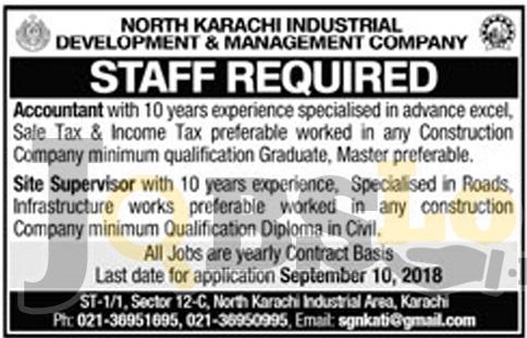 North Karachi Industrial Development Management Company Jobs 2018 Latest Vacancies