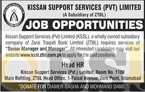 KSSL ZTBL Jobs 2018 Application Form Download Online