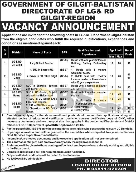 Local Government and Rural Development Department Gilgit Baltistan Jobs 2018