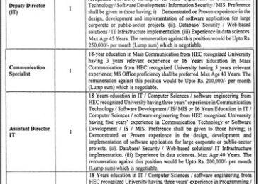 Planning and Development Department Punjab Jobs 2018 Form Download dgmepunjab.gov.pk