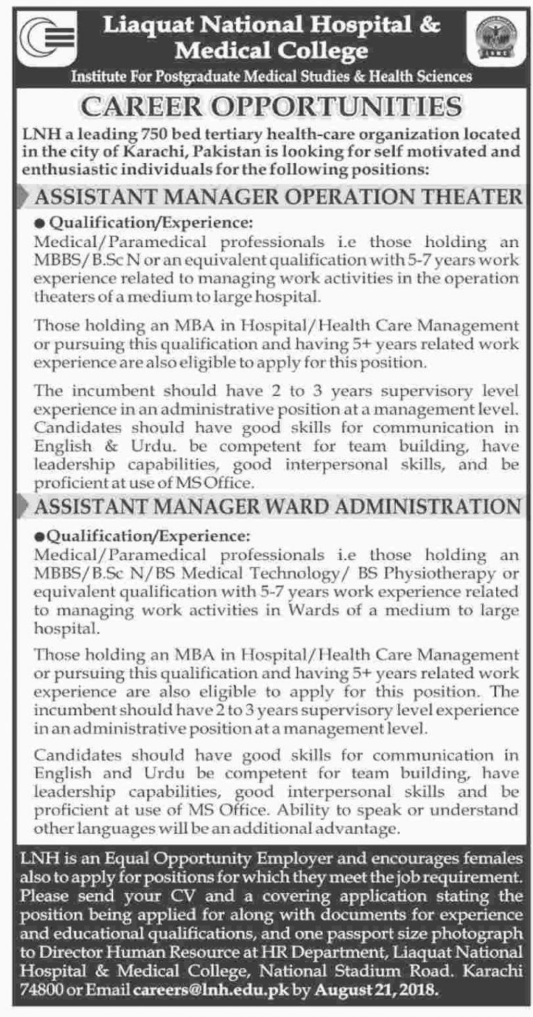 Liaquat National Hospital Jobs 2018 August Career Opportunities