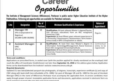 IMSciences Peshawar Jobs 2018 For HR & Assistant Manager