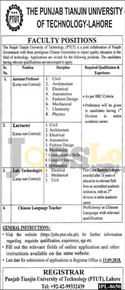 Punjab Tianjin University of Technology Jobs 2018 PTUT Lahore Latest