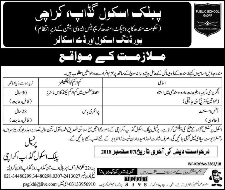 Public School Gadap Jobs 2018 Karachi August Advertisement