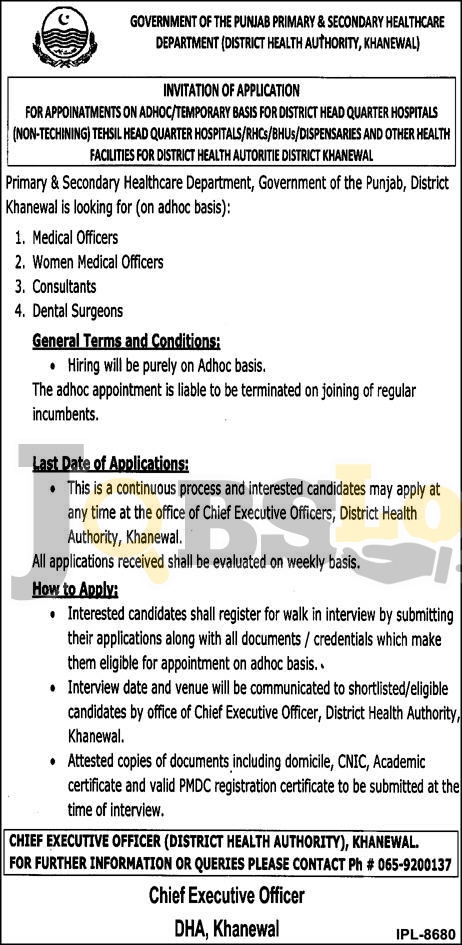 District Health Authority Khanewal Jobs 2018 Walk in Interview Date & Time