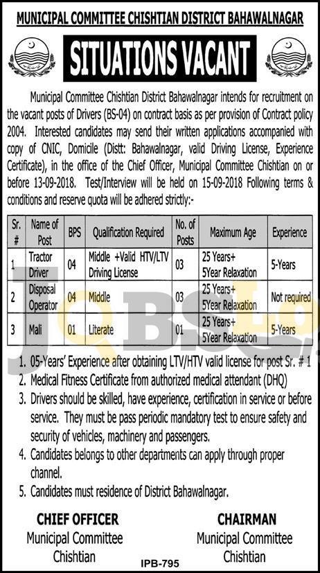 Municipal Committee Chishtian Bahawalnagar Jobs 2018 September Advertisement